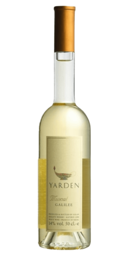 Yarden Muscat produceret af Golan Heights Winery fra Galilæa i Israel